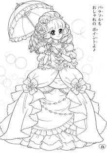 Anime Kawaii Girl Coloring Pages