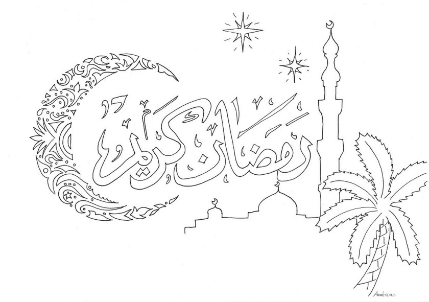the best free ramadan coloring page images. download from