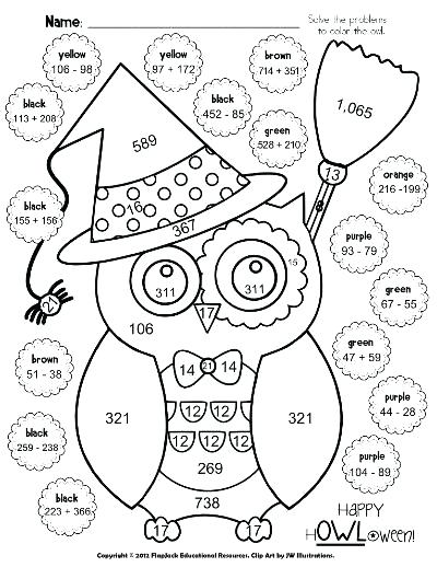 learning coloring pages # 43