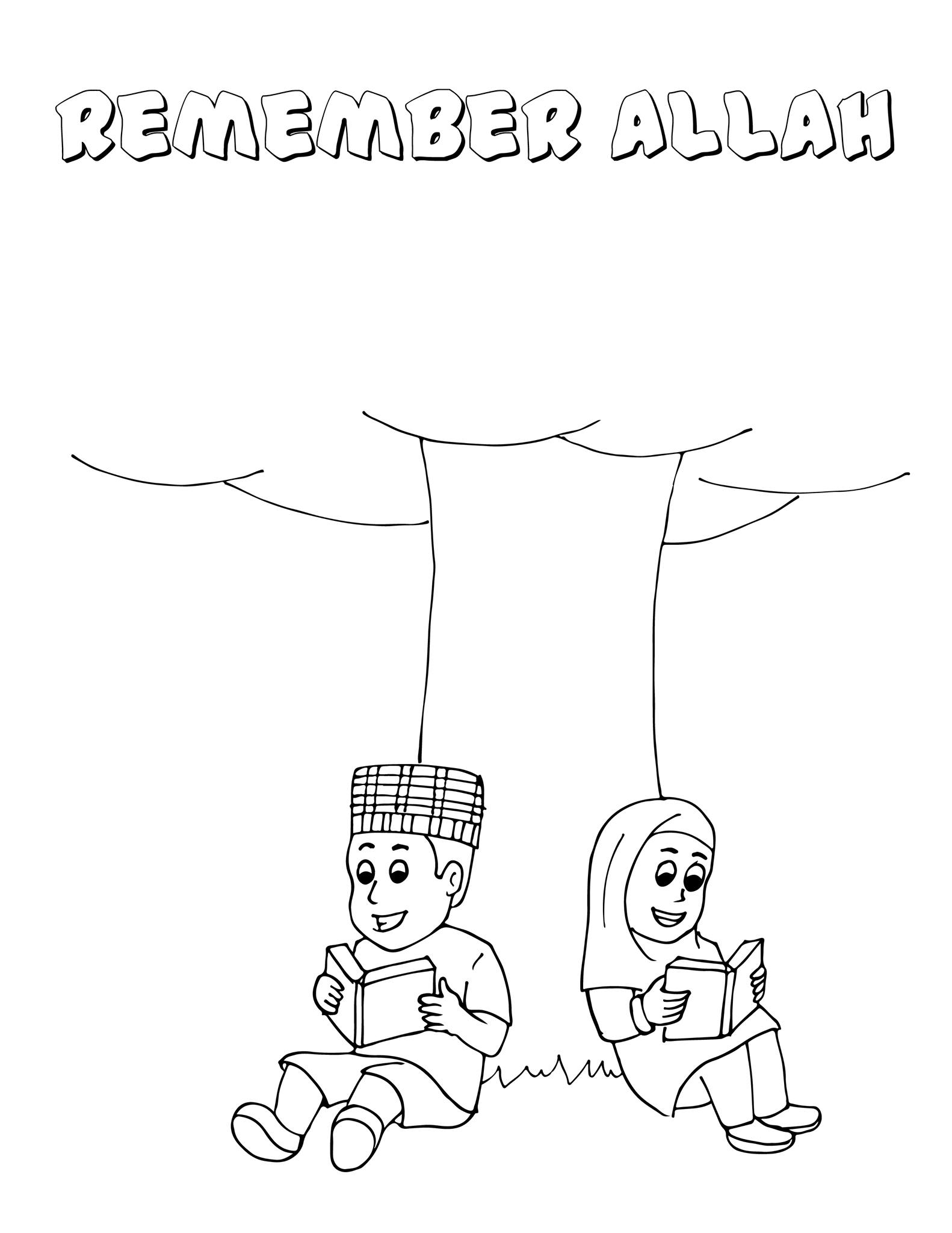 Quran Coloring Pages At Getdrawings