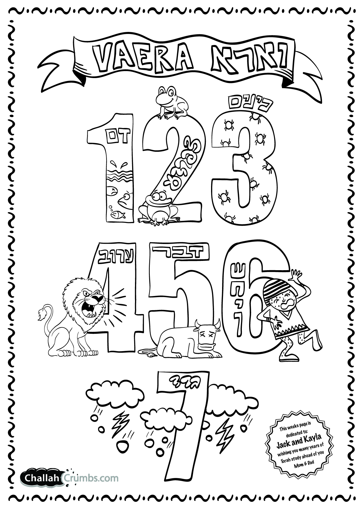 The Best Free Jewish Coloring Page Images Download From