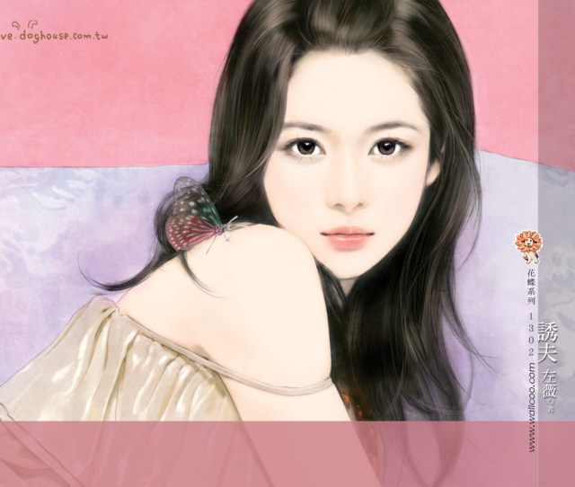 X Chinese Girl Drawings Beautiful Girls Illustrations Charming
