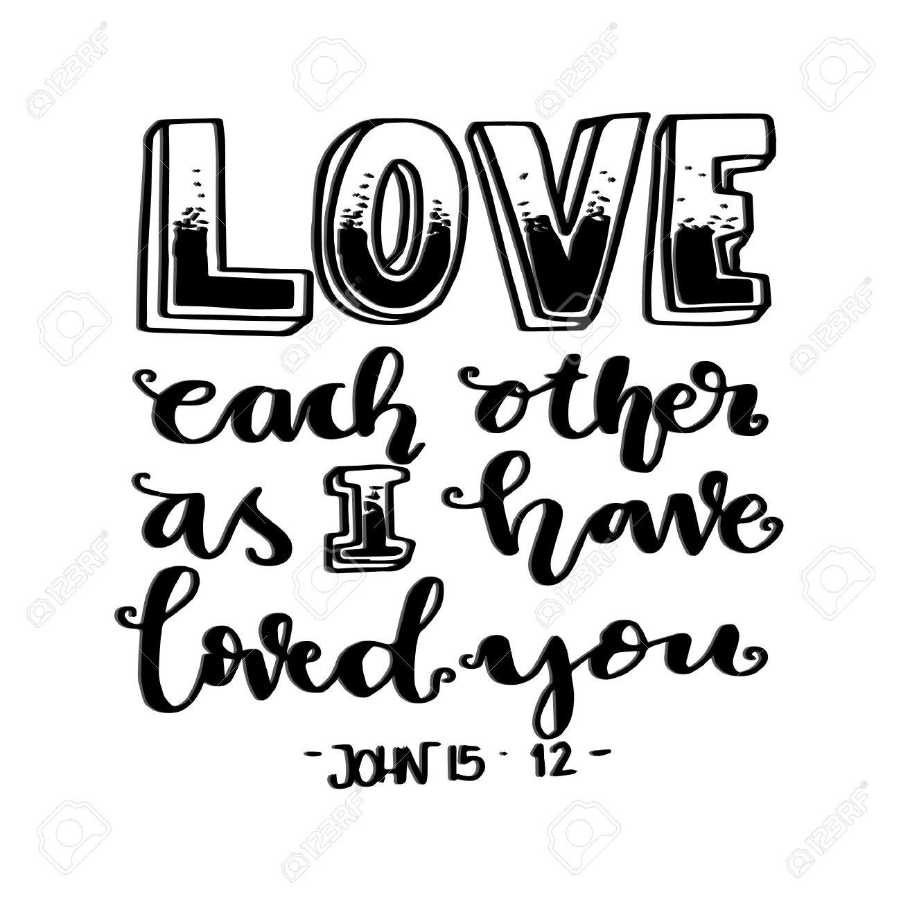 Bible Verses Drawing At Getdrawings