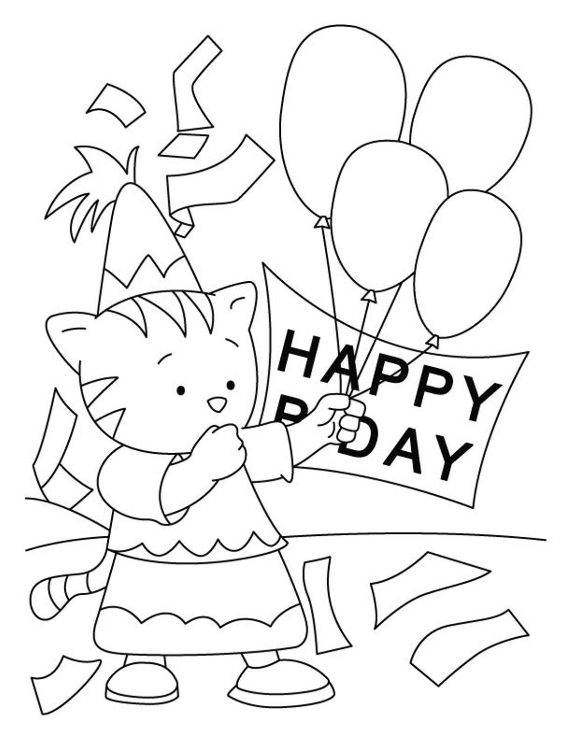 Cute Balloon Drawing At Getdrawings