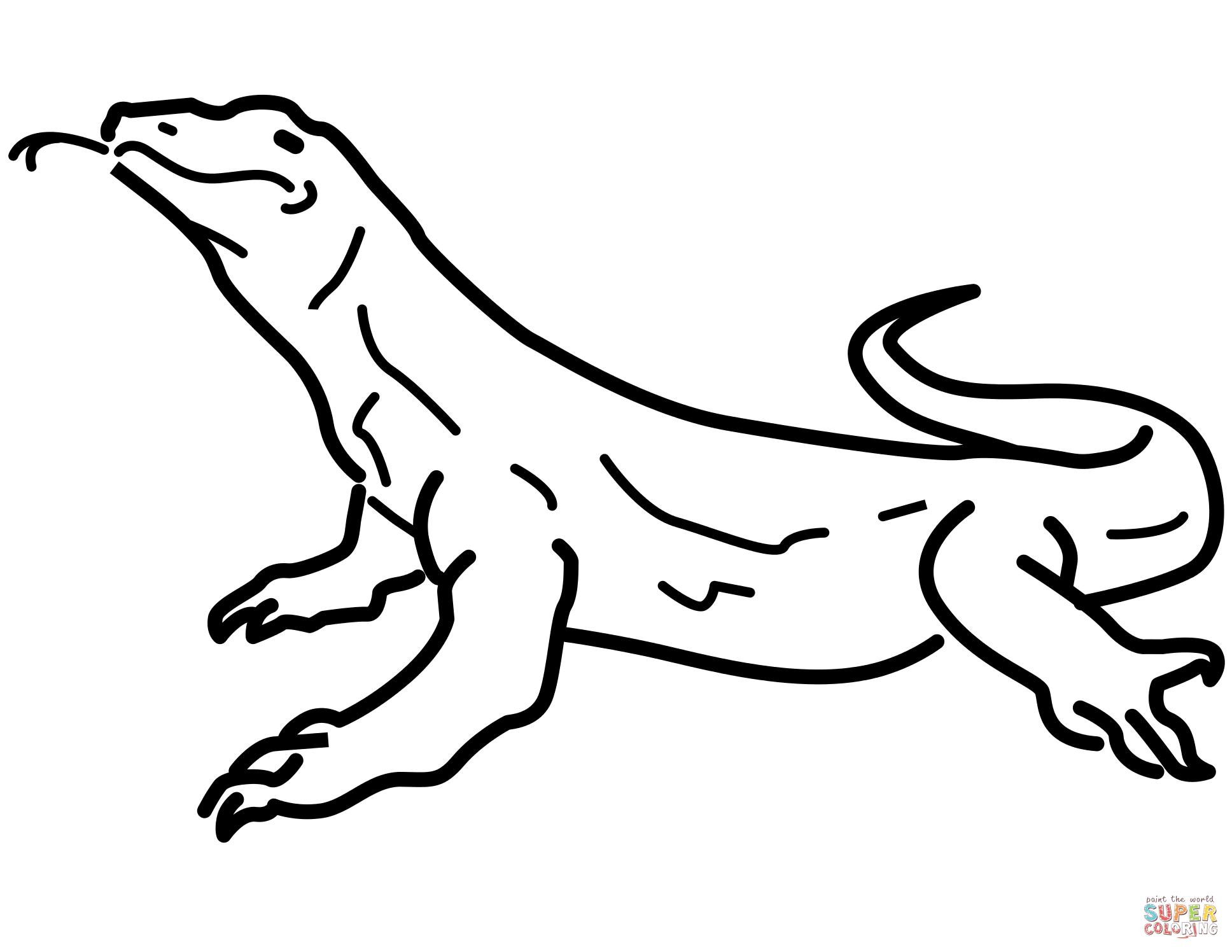 Komodo Dragon Drawing At Getdrawings
