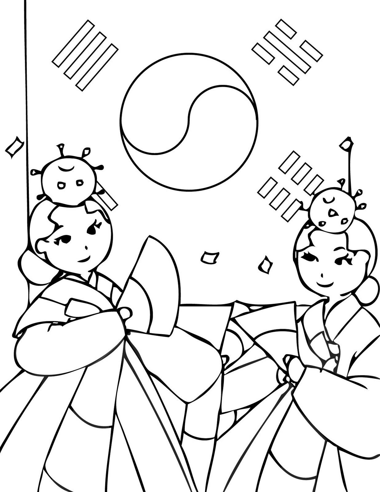 Korean Flag Drawing At Getdrawings