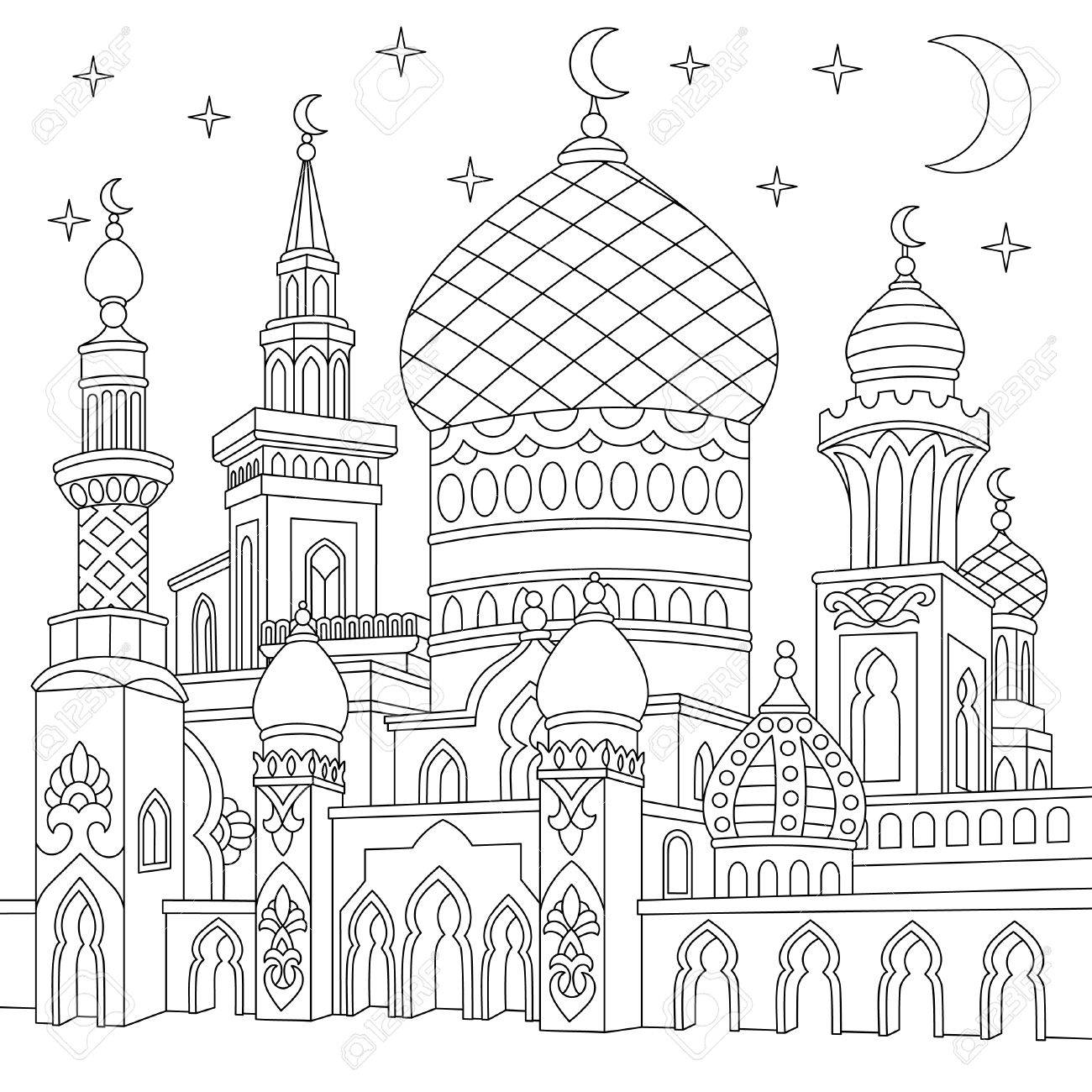 Mosque Drawing At Getdrawings