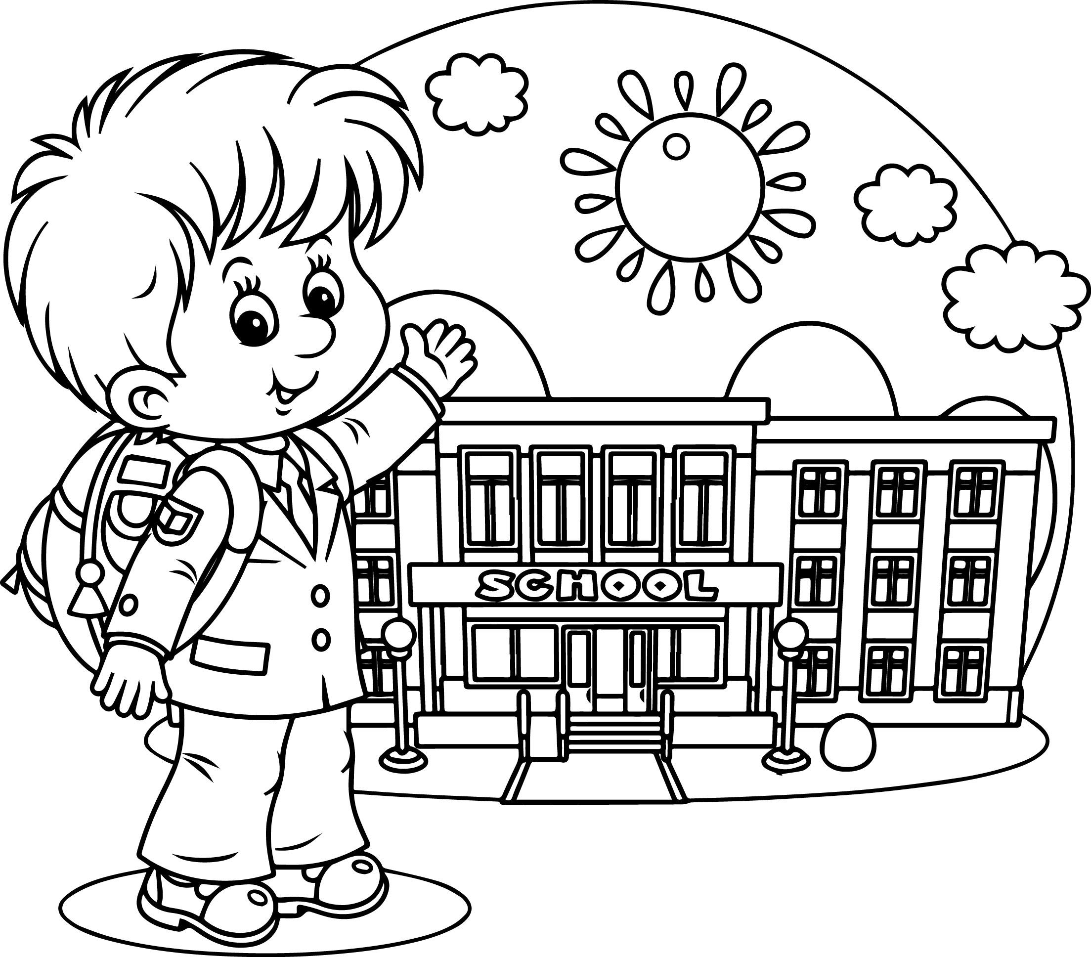 School Drawing At Getdrawings