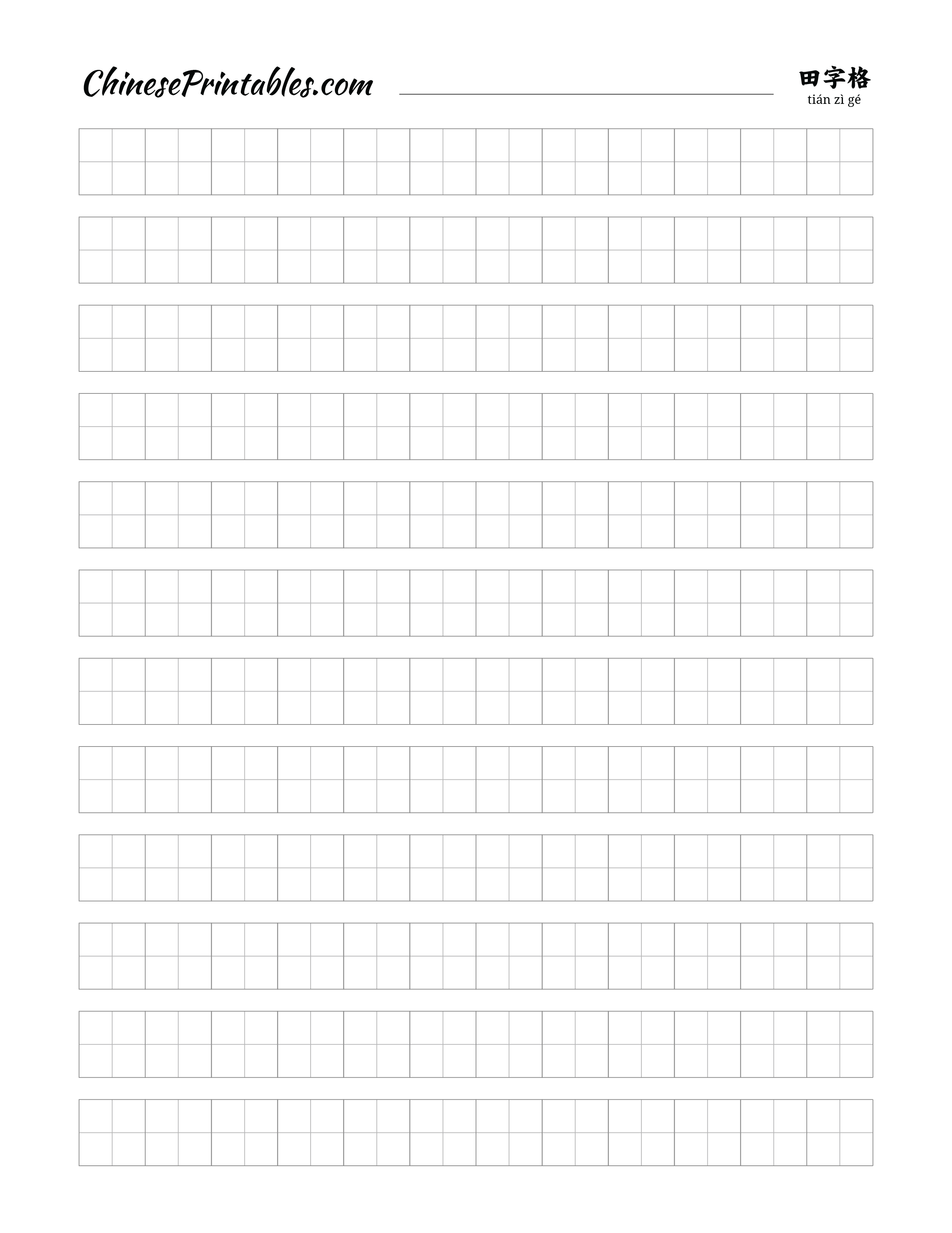 Spreadsheet Drawing At Getdrawings