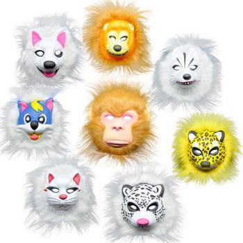 Lion Mask Craft Paper Plate