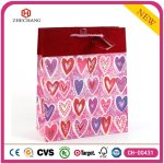 Paper Bag Valentine Crafts Valentine S Day Heart Clothing Crafts Romance Gift Paper Bags