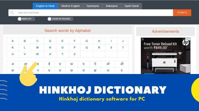 hinkhoj dictionary