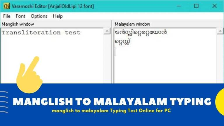 manglish to malayalam