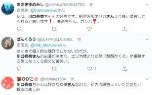 川口春奈さんNHKの大河ドラマ「麒麟がくる」の代役になった
