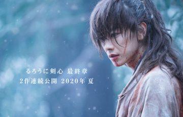 るろうに剣心映画2020年キャスト一覧や相関図!雪代巴役は有村架純に決定!