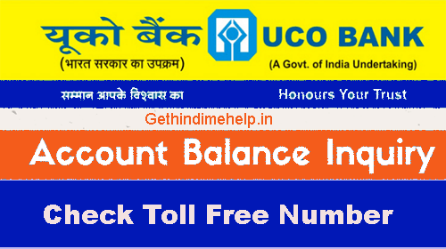 uco-bank-missed-call-account-balance-check