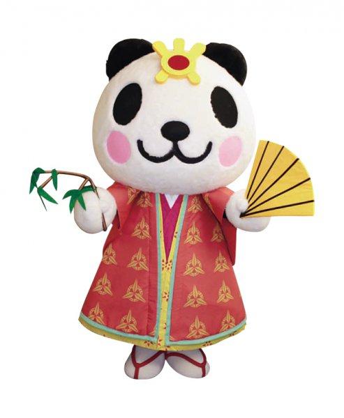 Kaguya Panda