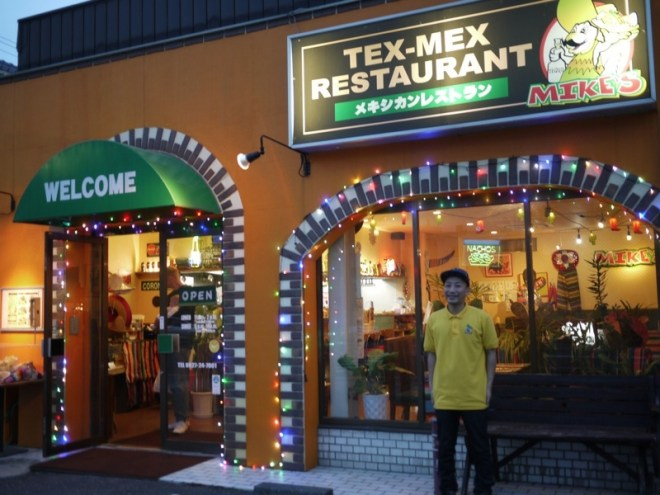 mike in front of mike's