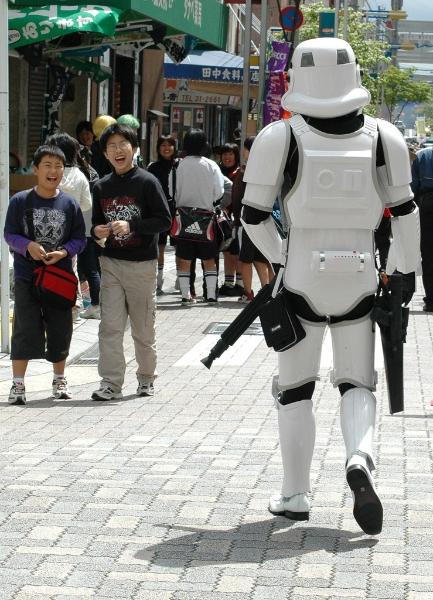Yokogawa Stormtrooper