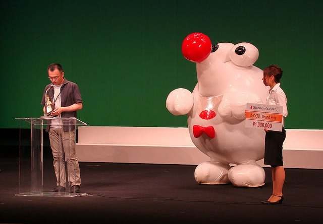 Hiroshima International Animation Festival 2008 prize giving