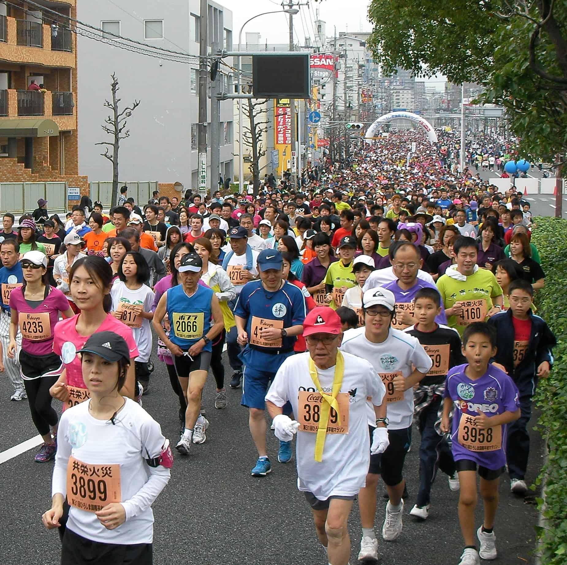 Hiroshima Peace Marathon