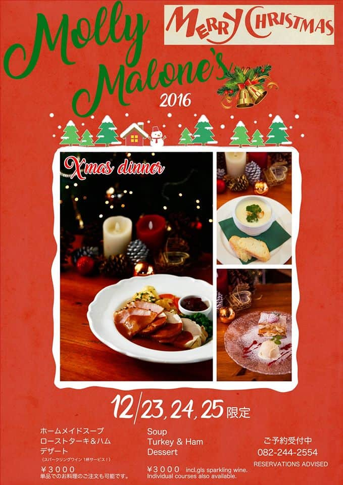 molly malone's christmas dinner hiroshima