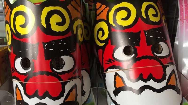setsubun masks