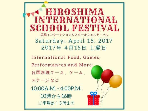 hiroshima international school festival
