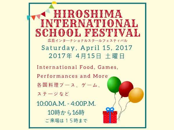 hiroshima international school festival