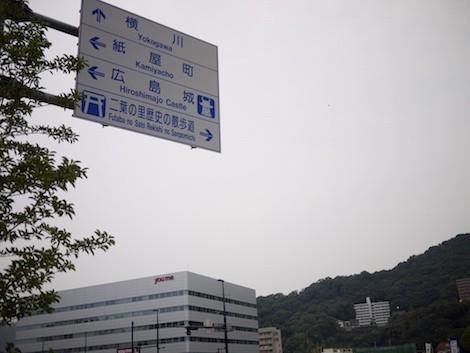 sign to futaba-no-sato-no-sanpomichi