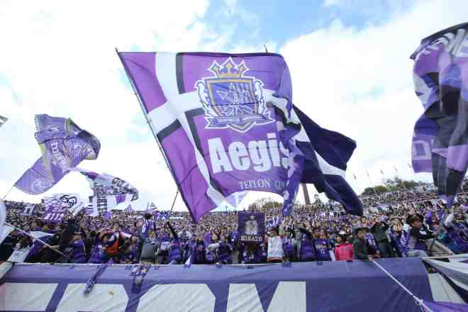 sanfrecce soccer fans at edion stadium in hiroshima