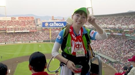 Hiroshima Carp Beer Girl