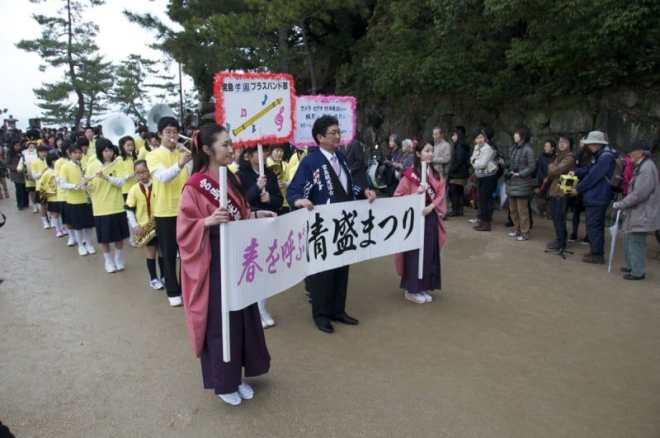 Kiyomori-Matsuri parade