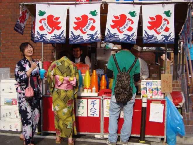Toukasan Festival treatsjpg