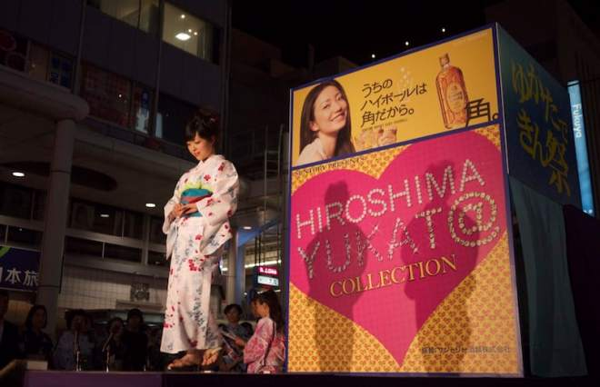 Yukata Fashion Show on Chuo-dori at Toukasan