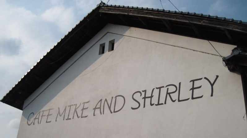 cafe mike and shirley in miyoshi in hiroshima, japan