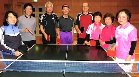 Hiroshima Tribes: Table Tennis