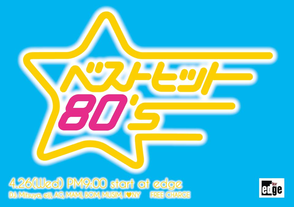 best hits 80s at edge in hiroshima japan