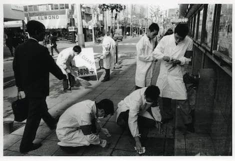 'Cleaning Event (Be Clean! Campaign to Promote Cleanliness and Order in the Metropolitan Area)' (1964) | © HIRATA MINORU