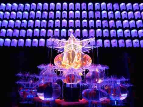Art Aquarium - Oooku