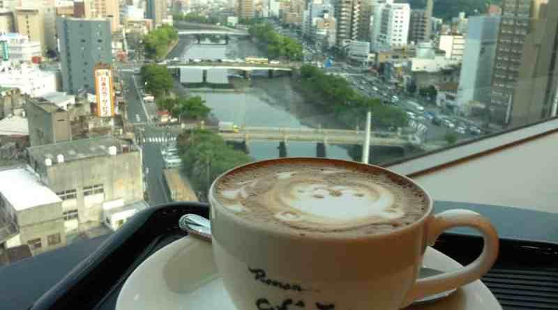 Roman Coffee Jr - 1