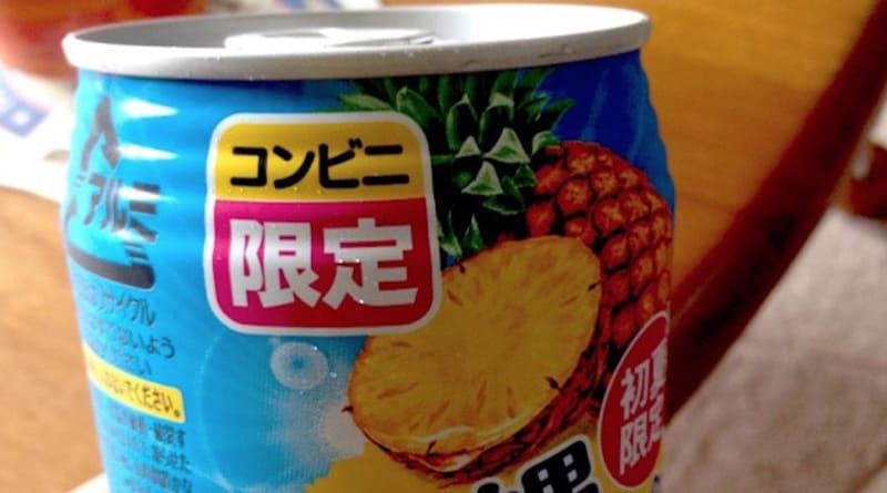 Okinawa strong zero