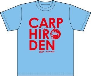 carphiroden tshirt