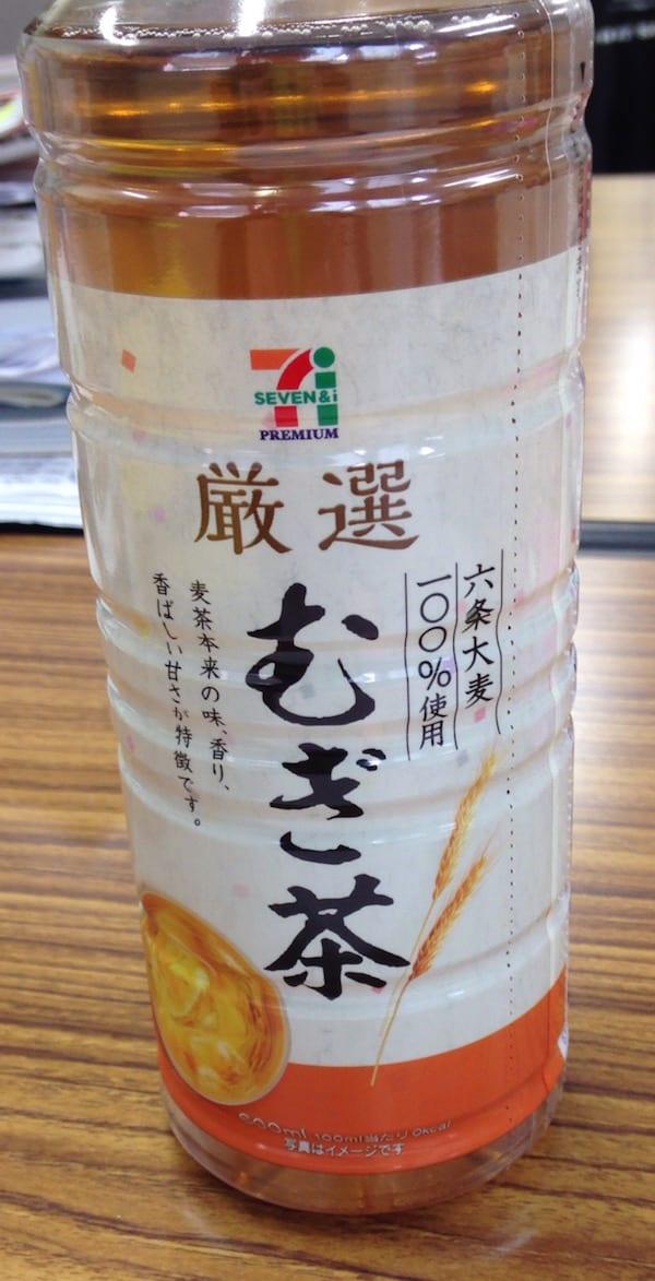 Mugi-cha