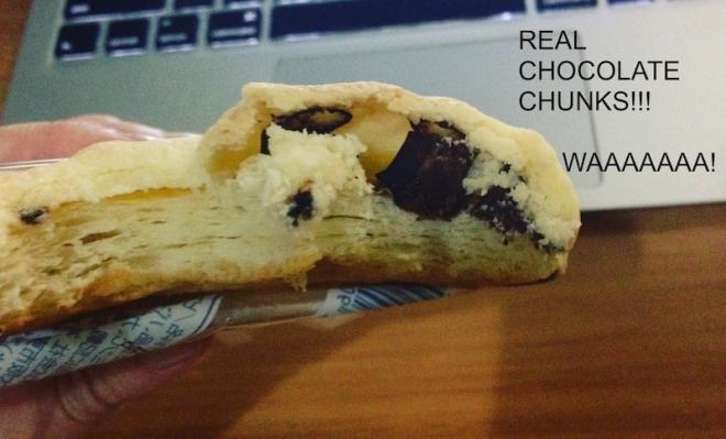 family mart chocolate chunk melon pan
