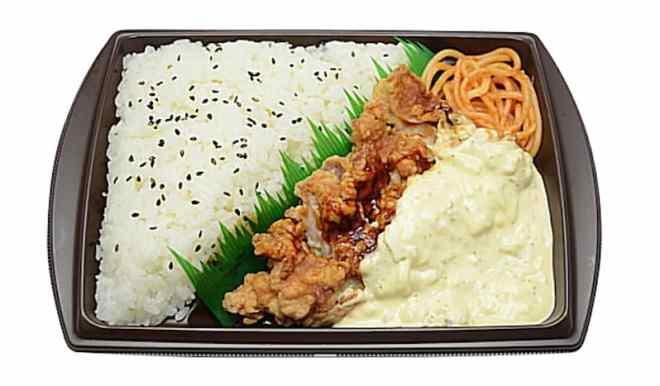 Chicken Nanban Bento 7-11