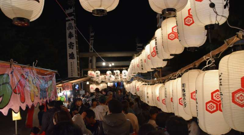 hirose shrine autumn festival hiroshima japan