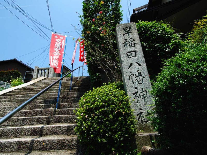 waseda-jinja shrine in ushita in hiroshima, japan