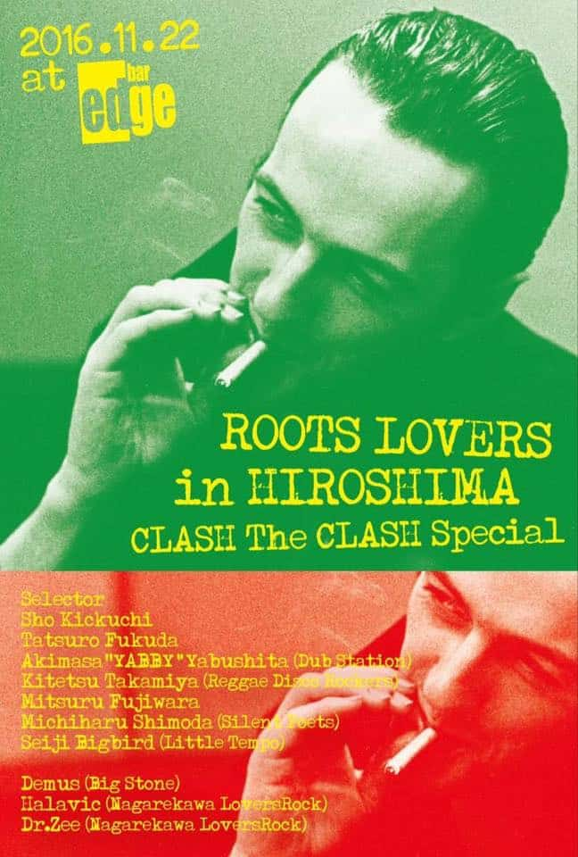 roots-lovers-in-hiroshima edge