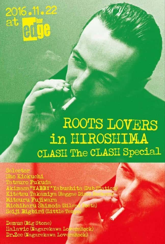 roots-lovers-in-hiroshima edge